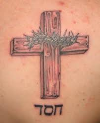 tribal tatatoos design ideas cross